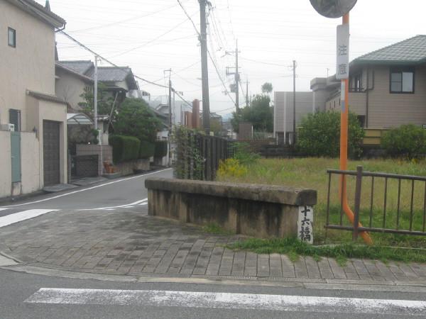 Photos: 十六橋