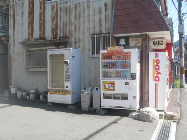 Photos: 自販機