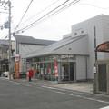 Photos: 高槻藤の里局