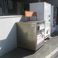 Photos: 八戸ノ里の
