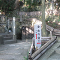 Photos: 垂水小滝