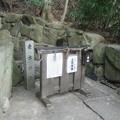 垂水本滝入口