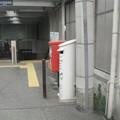 Photos: 仁川のアレ