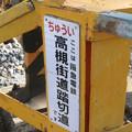 Photos: 高槻街道
