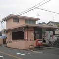 Photos: 寝屋川高柳局