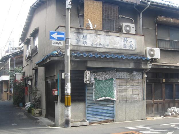 Photos: 食堂