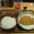 Photos: カツ丼
