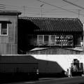 Photos: 色消し大魔王#066