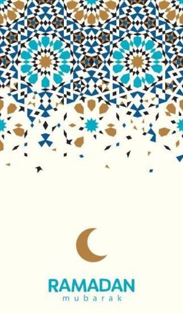 2020 Ramadan Mubarak チュニジアブログ用