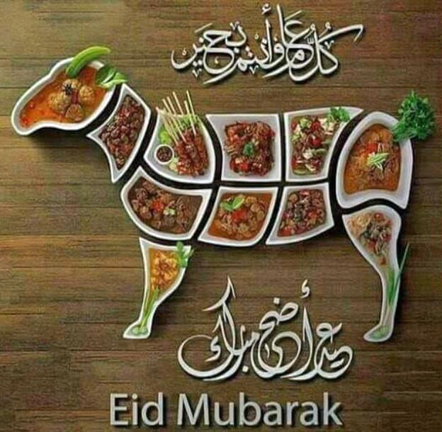 Photos: eid mubarak 2020 チュニジアブログ用