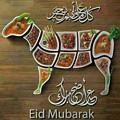 eid mubarak 2020 チュニジアブログ用