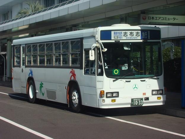 1033号車(元国際興業バス)
