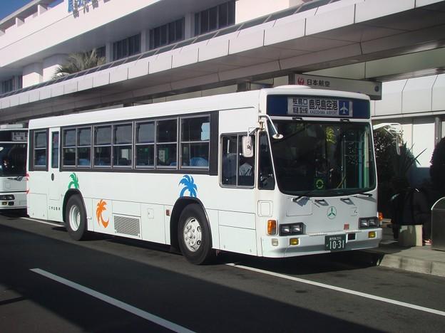 1031号車(元国際興業バス)