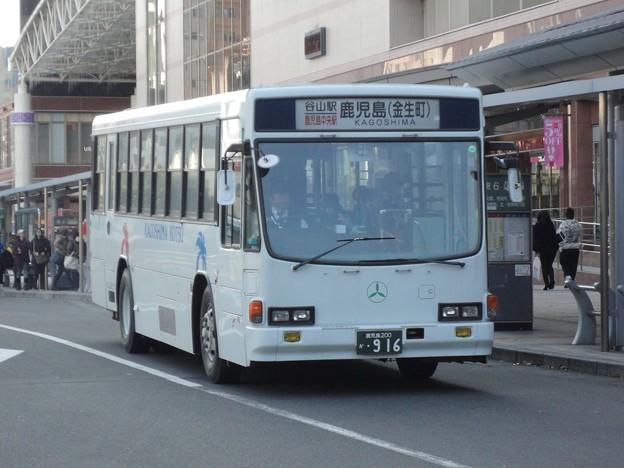 916号車(元国際興業バス)