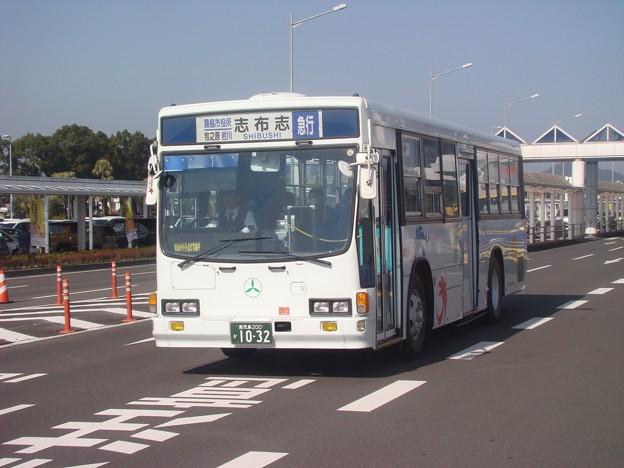 1032号車(元国際興業バス)
