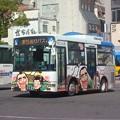 Photos: 1123号車(元京王バス)