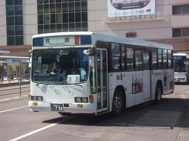 794号車(元国際興業バス)