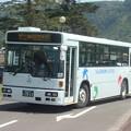 Photos: 1911号車(元阪急バス)