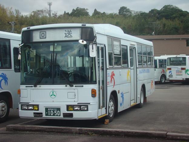Photos: 1050号車(元西武バス)