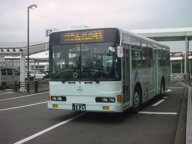 Photos: 1965号車(元神奈川中央交通バス)
