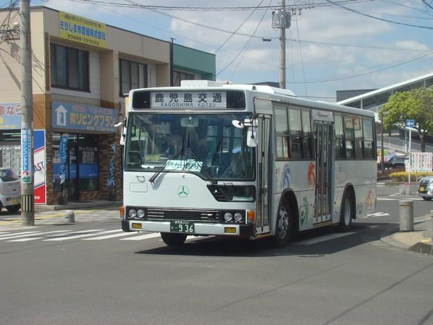 936号車(元都営バス)