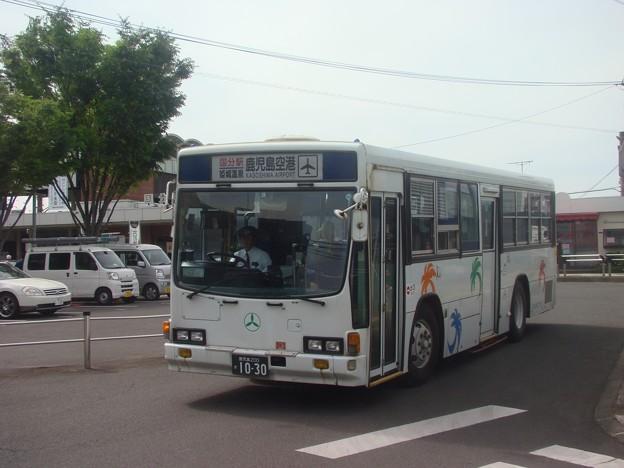 1030号車(元国際興業バス)