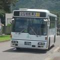 Photos: 1559号車(元阪急バス)