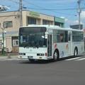 Photos: 1964号車(元神奈川中央交通バス)