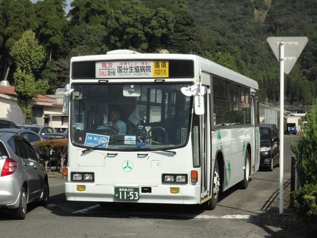 1153号車(元山陽バス)