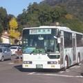 Photos: 1400号車(元京成バス)