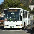 Photos: 1963号車(元神奈川中央交通バス)