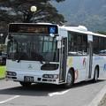 Photos: 1997号車(元京成バス)