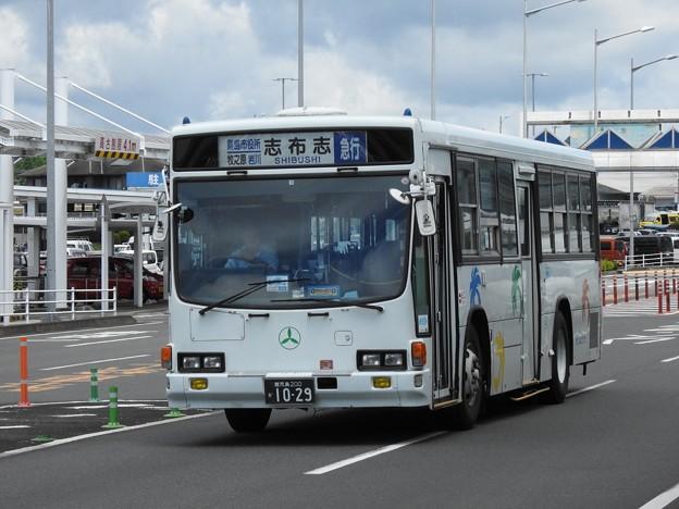 1029号車(元国際興業バス)