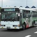Photos: 1370号車(元神奈川中央交通バス)