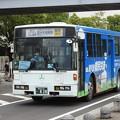 Photos: 828号車(元立川バス)