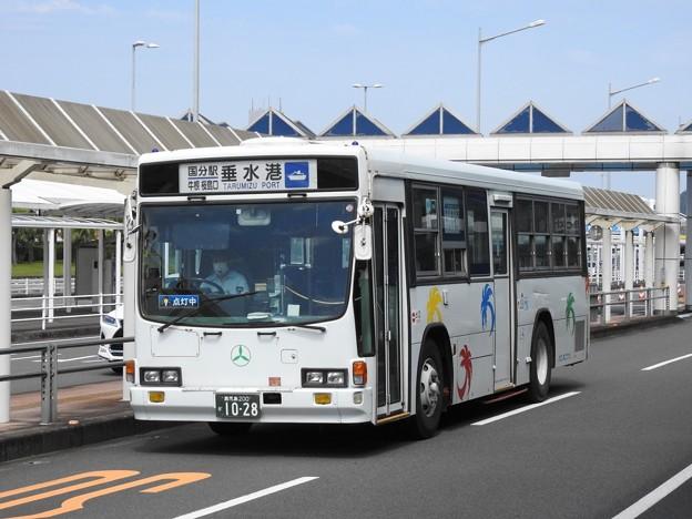 Photos: 1028号車(元国際興業バス)