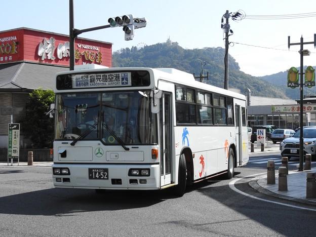 1452号車(元阪急バス)
