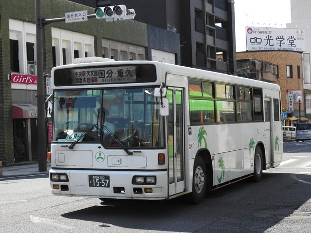 1557号車(元阪急バス)