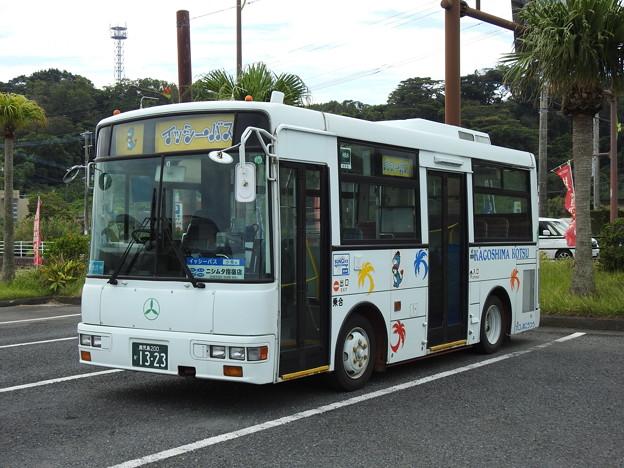 1323号車(元京王バス)