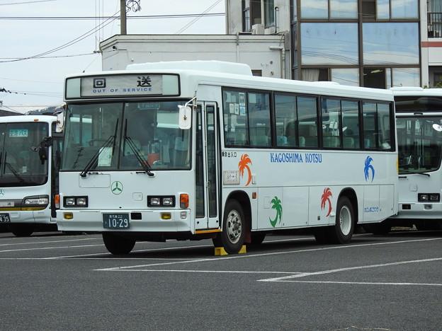 1029号車