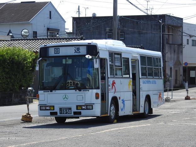 1050号車(元西武バス)