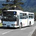 Photos: 2107号車(元神奈川中央交通バス)
