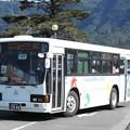 Photos: 2046号車(元山陽バス)