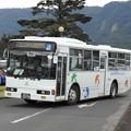 2059号車(元神奈川中央交通バス)