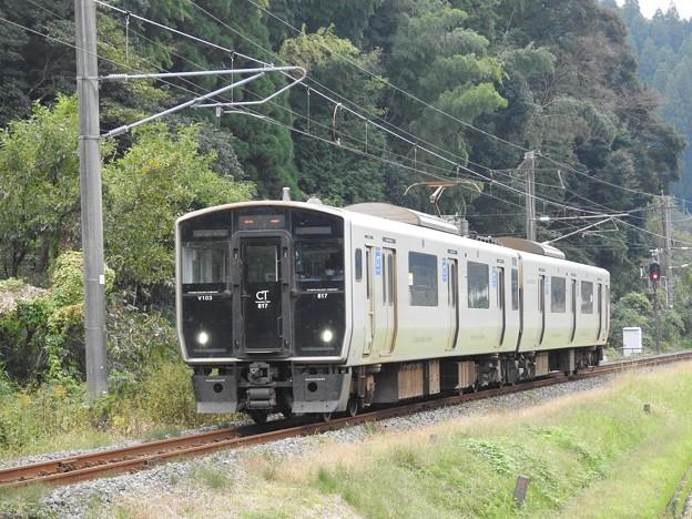 【JR九州】817系 Vk103