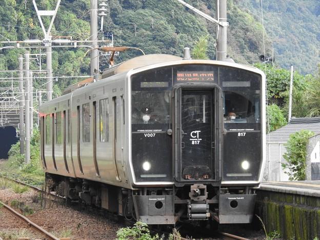 【JR九州】817系 Vk007