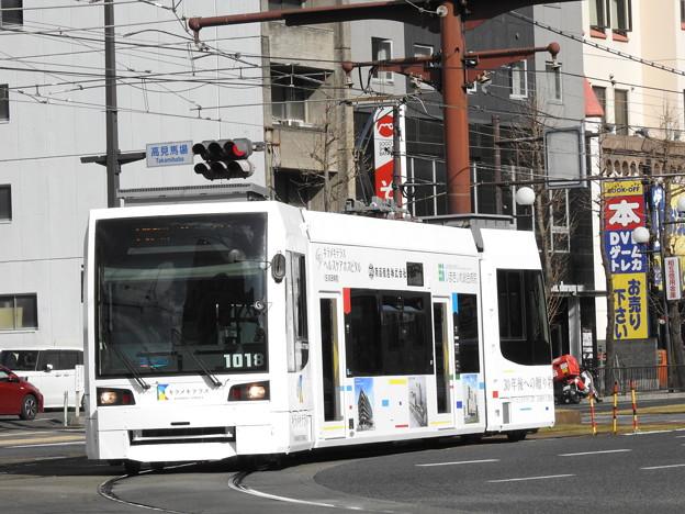 【鹿児島市電】1000形 1018号車(南国殖産ラッピング車両)