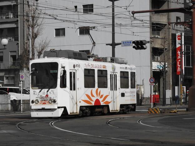【鹿児島市電】9700形 9702号車(さんふらわあラッピング車両)
