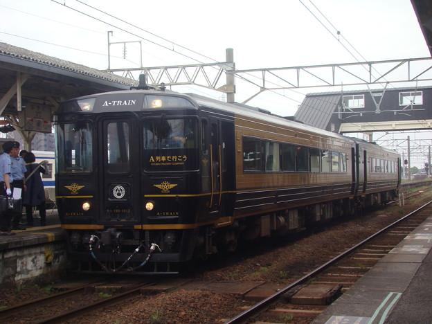 "【JR九州】キハ185 ""A列車で行こう"" (2017年撮影)"