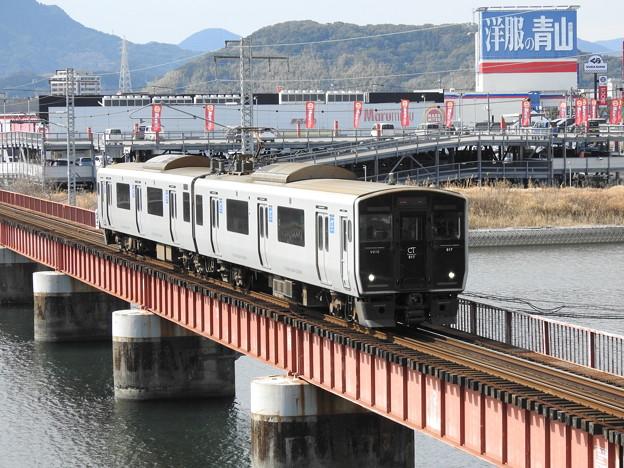 【JR九州】817系 Vk010